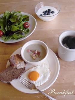 作っておいて朝食にプラスすると栄養価もアップ!体も温まりまるので、寒い今の時期には特におすすめです。ヨーグルトやサラダも添えて、美味しく、栄養バランスの良い朝食はいかがでしょうか。